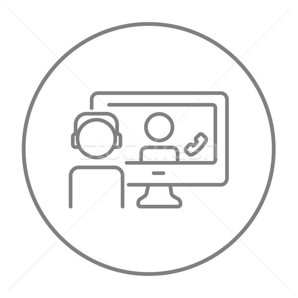 Online education line icon. Stock photo © RAStudio
