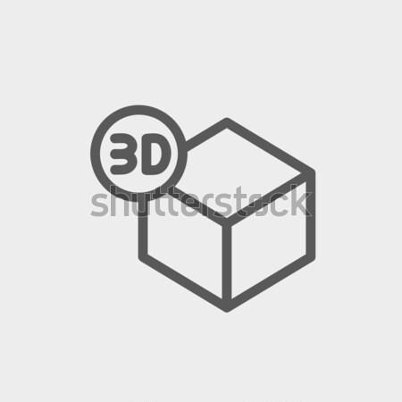 Three D box thin line icon Stock photo © RAStudio