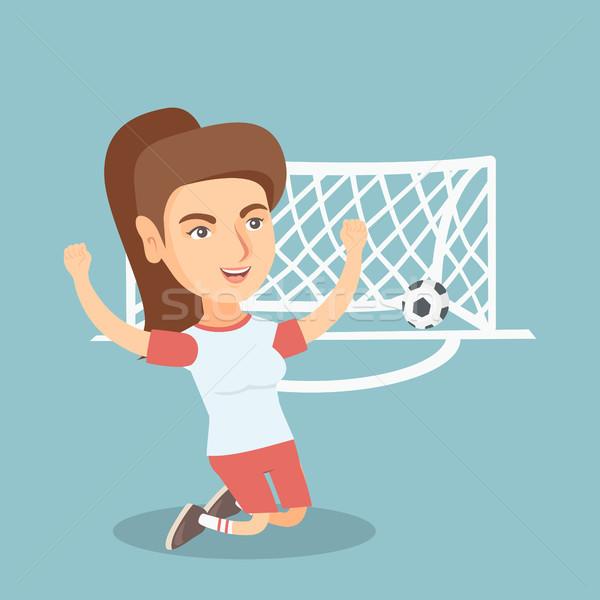 Młodych piłkarz cel szczęśliwy Zdjęcia stock © RAStudio