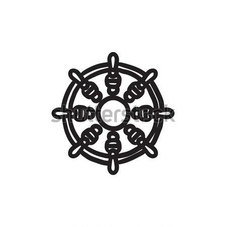Helm sketch icon. Stock photo © RAStudio