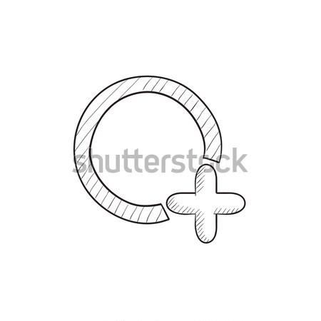 Stock photo: Add file sketch icon.