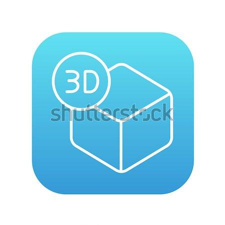 Three D box line icon. Stock photo © RAStudio