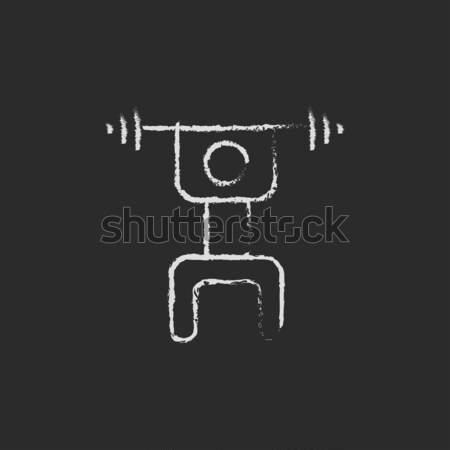 Weightlifter man with barbell thin line icon Stock photo © RAStudio