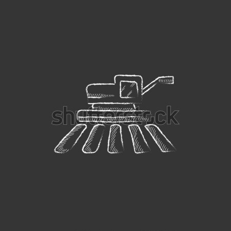 Online education. Drawn in chalk icon. Stock photo © RAStudio