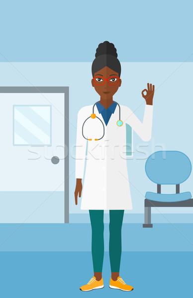 Medico segno medici abito Foto d'archivio © RAStudio