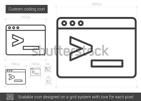 Stock photo: Navigation line icon.