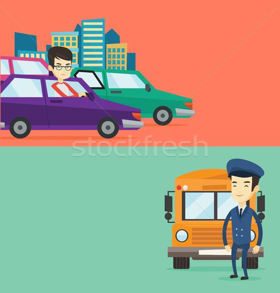 два транспорт Баннеры пространстве текста вектора Сток-фото © RAStudio