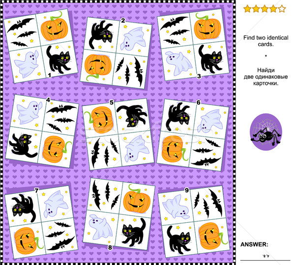 Stock photo: Visual riddle - find two identical cards with Halloween holiday symbols