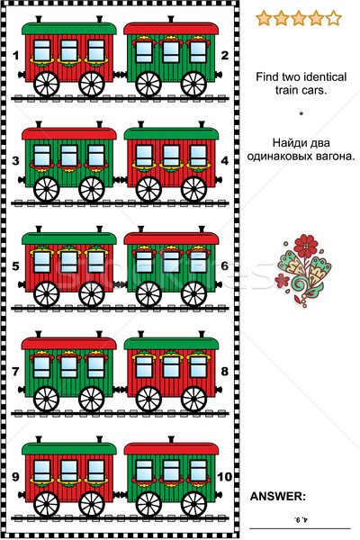 Picture puzzle with red and green retro toy train cars Stock photo © ratselmeister