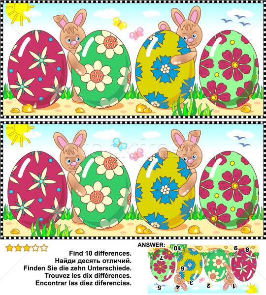 Easter find the differences picture puzzle Stock photo © ratselmeister