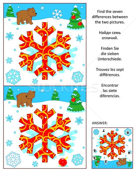 クリスマス 見つける 違い 画像 パズル ストックフォト © ratselmeister