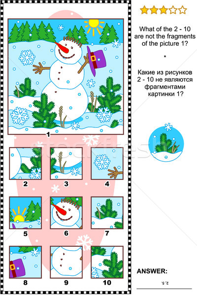 Christmas, winter or New Year picture riddle with snowman - what does not belong? Stock photo © ratselmeister