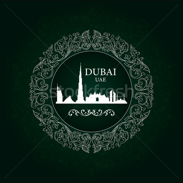 Dubai skyline silhouette on vintage background Stock photo © Ray_of_Light