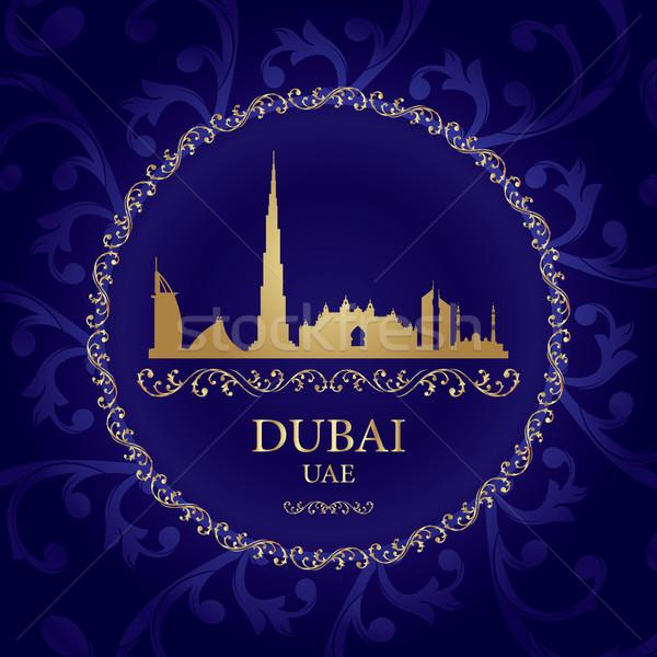 Dubai sziluett sziluett klasszikus utazás hotel Stock fotó © Ray_of_Light