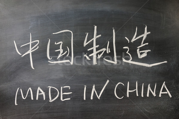 Bilingual Made in China words in Chinese and English Stock photo © raywoo