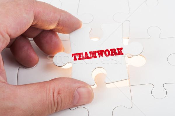 Stock photo: Teamwork concept