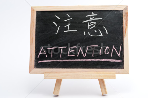 Bilingual word of Attention Stock photo © raywoo