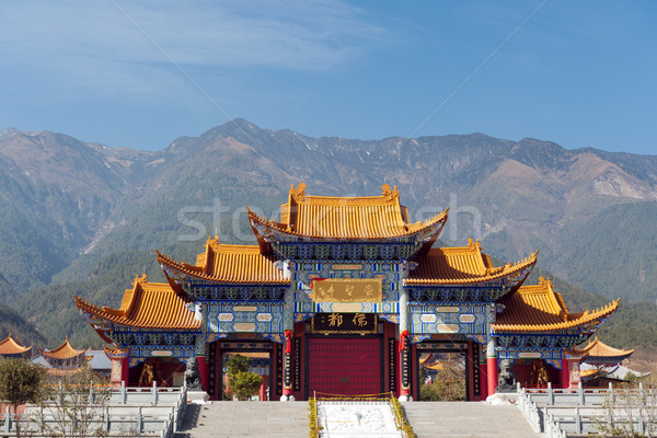 China Chongsheng Temple Stock photo © raywoo