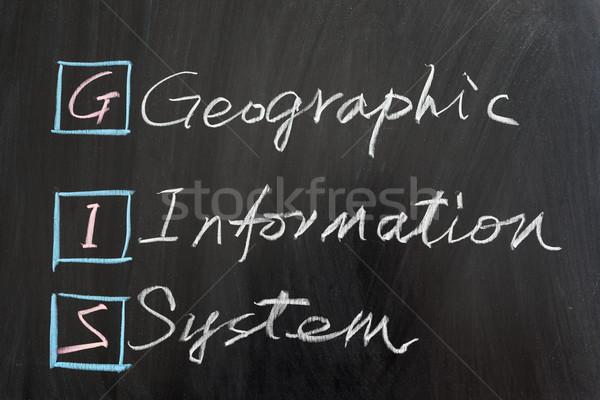 Geográfico información escrito pizarra tecnología negro Foto stock © raywoo