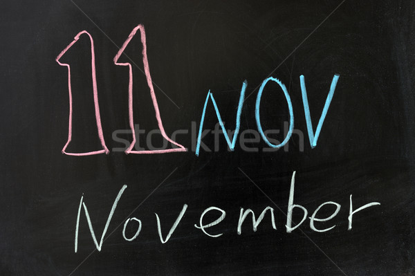 November Stock photo © raywoo