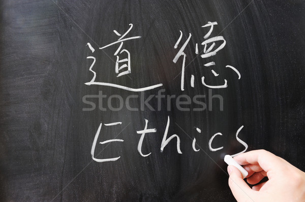 Etica parola cinese english scritto lavagna Foto d'archivio © raywoo
