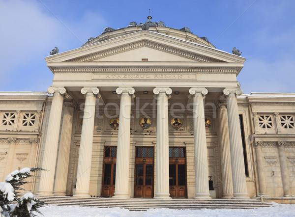 румынский зима изображение Бухарест важный концерта Сток-фото © RazvanPhotography