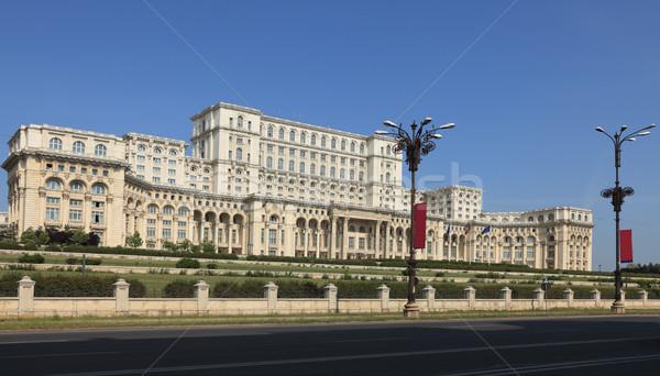 дворец парламент день изображение народов дома Сток-фото © RazvanPhotography