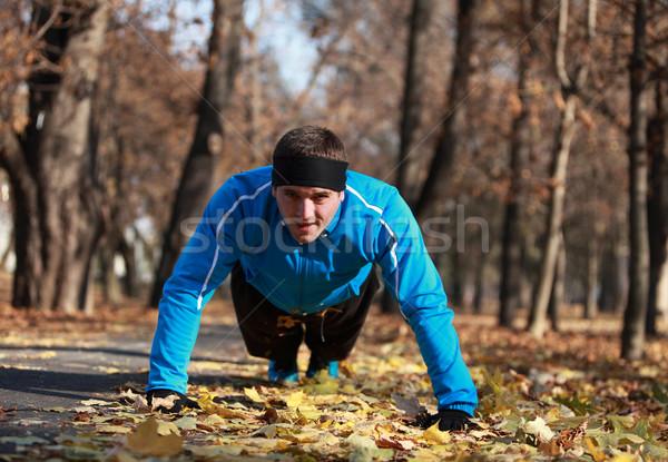 человека Открытый парка осень природы Сток-фото © RazvanPhotography