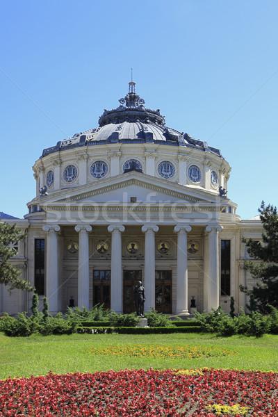 The Romanian Athenaeum in Bucahrest,Romania Stock photo © RazvanPhotography