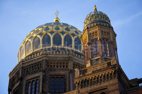 Photo stock: Synagogue · haut · nouvelle · Berlin · Allemagne · Voyage