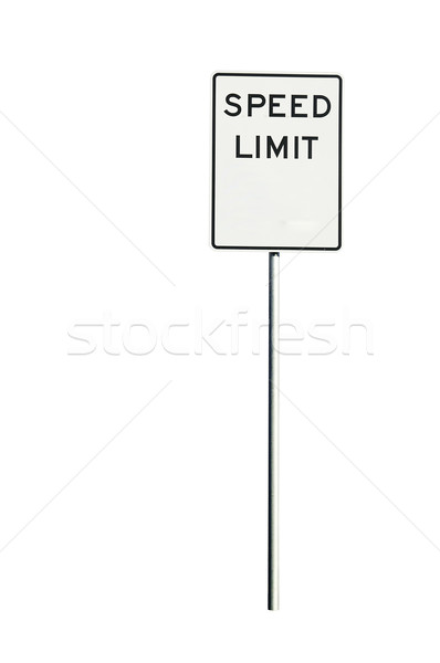 Your Speed Limit Sign Stock photo © rcarner