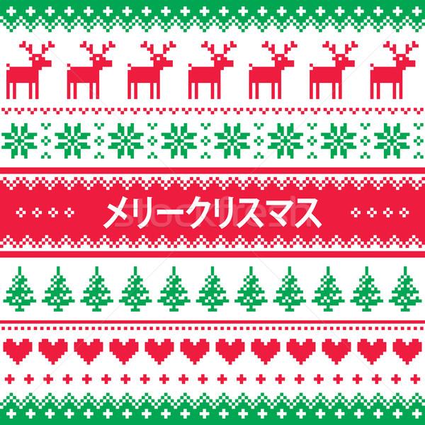 Merry Christmas in Japanese greetings card with winter pattern - Merii Kurisumasu Stock photo © RedKoala