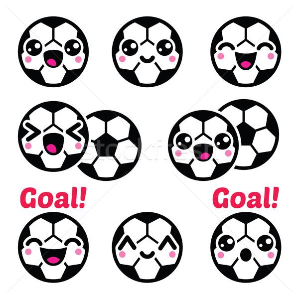 Kawaii piłka piłka nożna wektora cute Zdjęcia stock © RedKoala