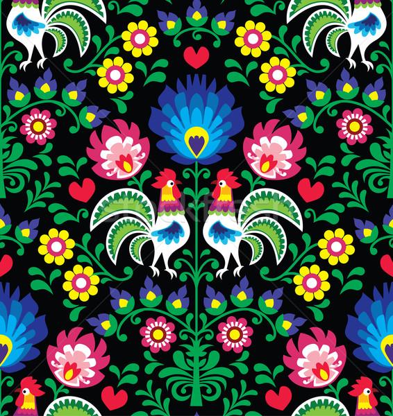 Stock fotó: Végtelenített · művészet · minta · repetitív · színes · nyomtatott