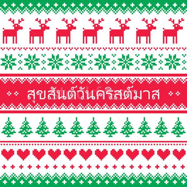 Merry Christmas in Thai - seamless pattern  Stock photo © RedKoala