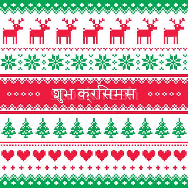 Merry Christmas in Hindi seamless pattern, greeting card  Stock photo © RedKoala