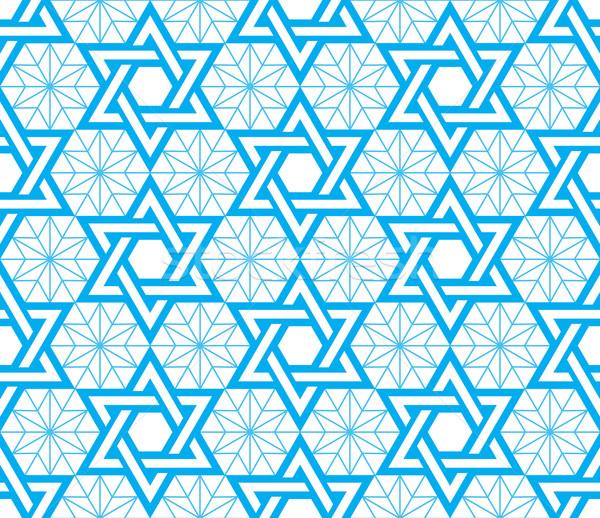 Jewish, Star of David blue seamless pattern Stock photo © RedKoala