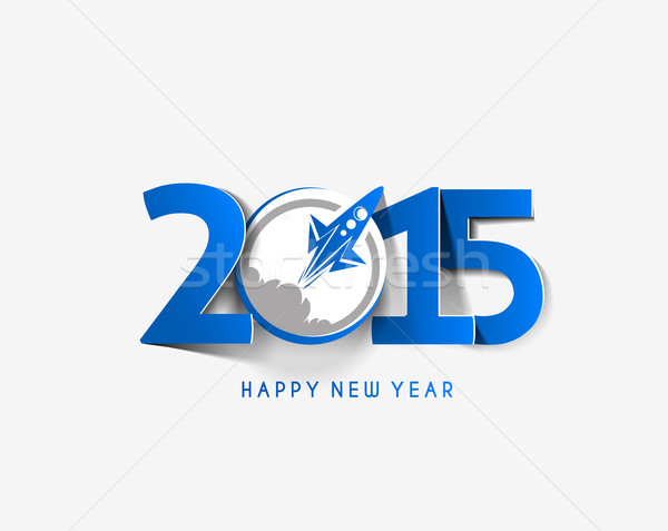 ストックフォト: 明けましておめでとうございます · 2015 · 文字 · デザイン · ビジネス · 抽象的な