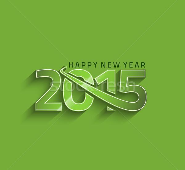 с Новым годом 2015 текста дизайна бизнеса аннотация Сток-фото © redshinestudio