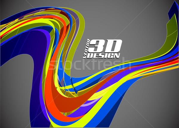 аннотация радуга волна линия пространстве текстуры Сток-фото © redshinestudio