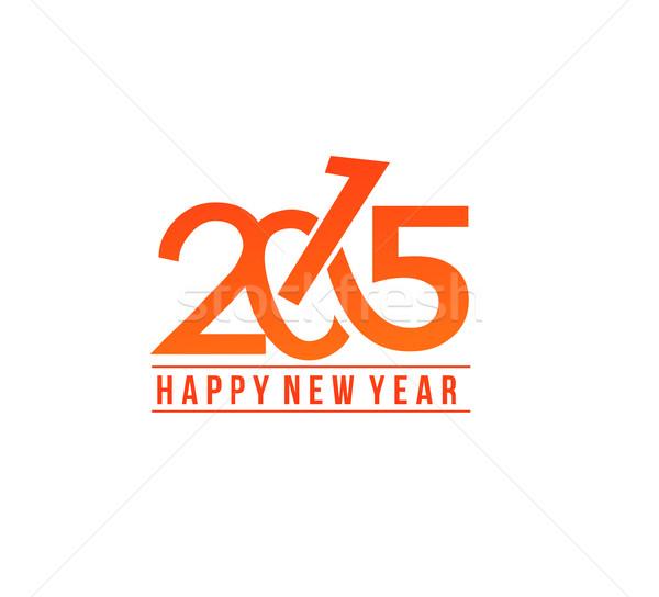 明けましておめでとうございます 2015 文字 デザイン ビジネス 抽象的な ストックフォト © redshinestudio
