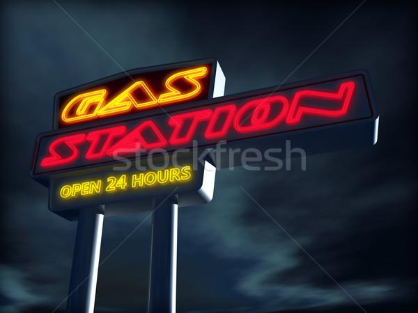 Station d'essence affaires signe nuit pétrolières sombre Photo stock © reticent