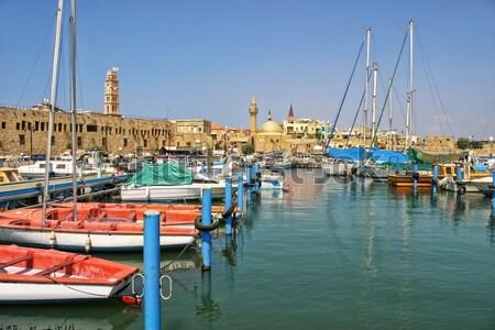 старые порт Израиль небольшой лодках древних Сток-фото © rglinsky77