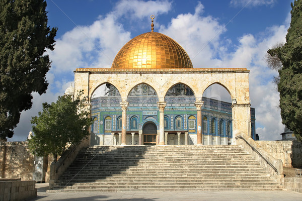 Dome of the Rock mosque. Jerusalem, Israel. Stock photo © rglinsky77