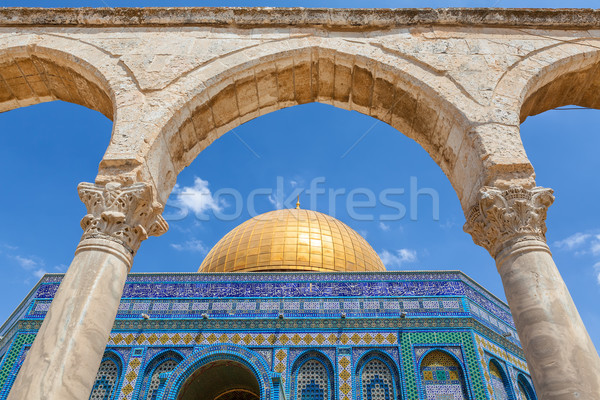 Dome of the Rock Mosque in Jerusalem. Stock photo © rglinsky77