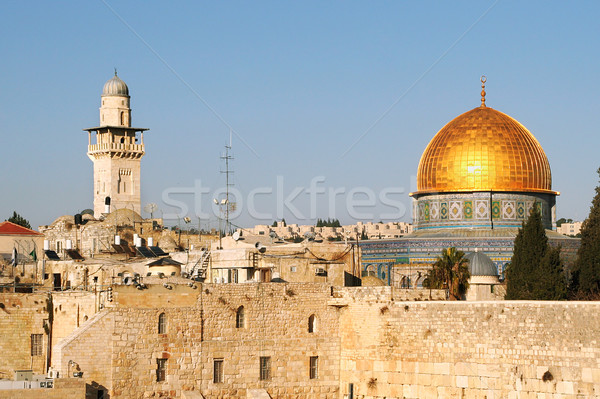 Dome on the Rock mosque. Stock photo © rglinsky77