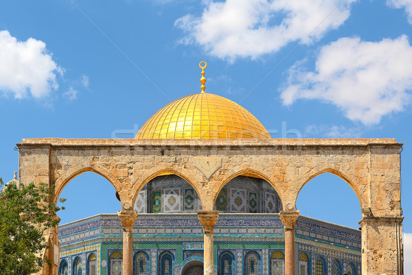 Dome of the Rock mosque in Jerusalem, Israel. Stock photo © rglinsky77