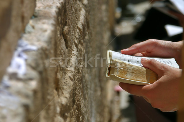 Prayer holds Torah during prayer at Western Wall. Stock photo © rglinsky77