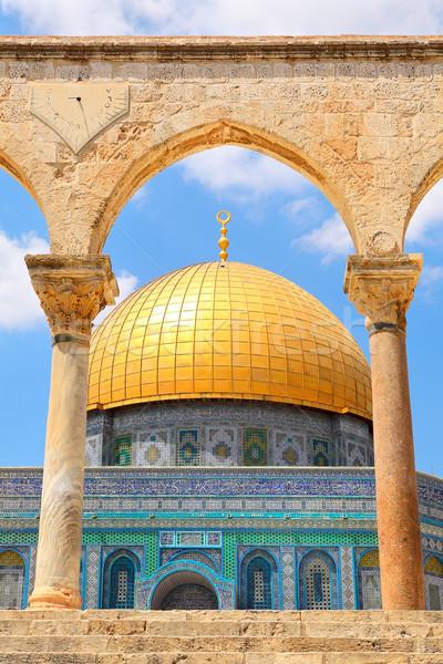 Kubbe kaya cami Kudüs İsrail ünlü Stok fotoğraf © rglinsky77