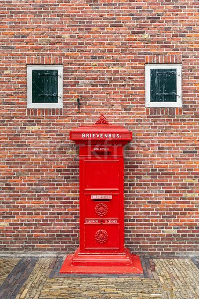 Kırmızı Hollanda eski tuğla duvar duvar Stok fotoğraf © rglinsky77